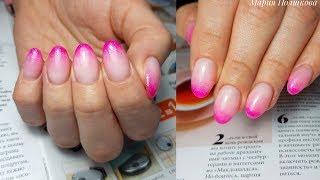 МАНИКЮР на клиенте УЖАСНЫЕ ногти с ОТСЛОЙКАМИ Наращивание ПОЛИГЕЛЕМ Нежный дизайн ногтей ГРАДИЕНТ