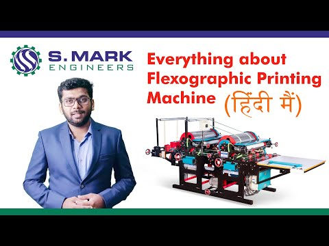 Bag To Bag Flexographic Printing Machine In Details