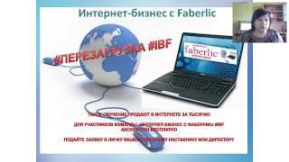 Гугл-диск, контакты,синхронизация. Мессенджеры, чаты Интернет-бизнес #IBF