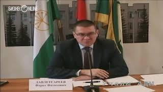 Радий Хабиров запретил слово «невозможно» для башкирских чиновников