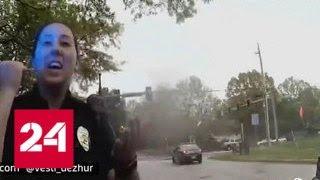 Орел или решка: в США дорожные инспекторы жестко разыграли автомобилистку - Россия 24