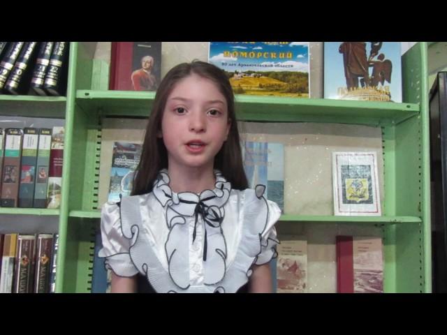 Изображение предпросмотра прочтения – АйшатУстаева читает произведение «Снежок» Н.А.Некрасова