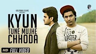 kyun tune mujhe chhoda   क य त न म झ छ ड़   latest hindi rap song 2016   kolaveri di