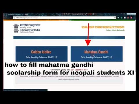 How to fill Mahatma Gandhi Scholarship form?  माहत्मा गान्धी  छात्रवृत्ति फारम कसरी भर्ने ?