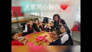 chss的公益少年團義工服務  Community Youth Club Volunteer Service相片