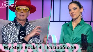 Episode 59 I Season 3 I My Style Rocks