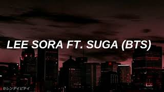 Lee Sora ft SUGA Song Request