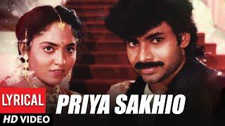 Priya Sakhio Lyrical Video Song | Telugu Akkada Ammai Ikkada Abbayie Movie | Pavankalayan, Ramba