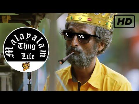 Thug Life Malayalam Compilations   Thug Life Malayalam™   Best of Malayalam Movies Comedy   #3
