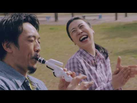 Make Music Anywhere - With The Yamaha Venova!