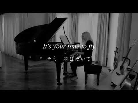 Avril Lavigne - Fly - Lyrics & 日本語字幕