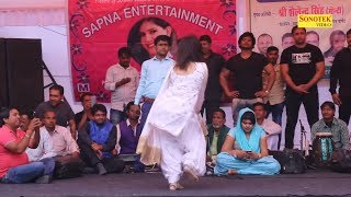 Sapna New Song 2018 | Angur Se Mithi Jawani | Sapna Ka thumka | Haryanvi Dj Song | Trimurti