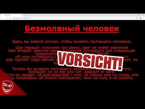SilentMan.ru - Die gruselige verbotene Website!