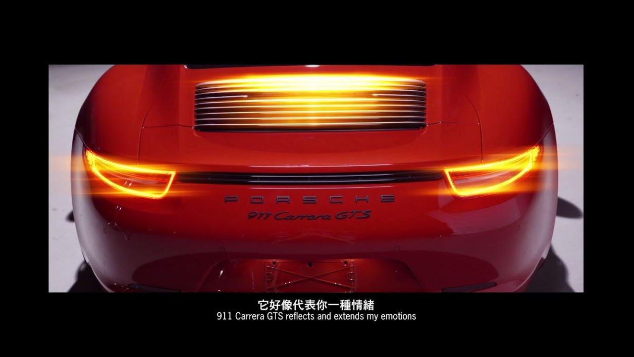 画像: All that matters: Simon Hsieh meets the new 911 Carrera GTS www.youtube.com