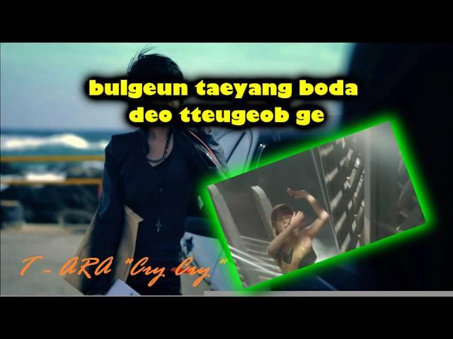 Cry Cry - T ARA (Karaoke/Instrumental)