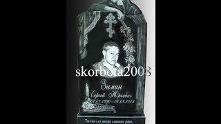 Памятник ритуальный байкеру с доставкой в Москву.№1(, 2014-08-14T08:46:07.000Z)