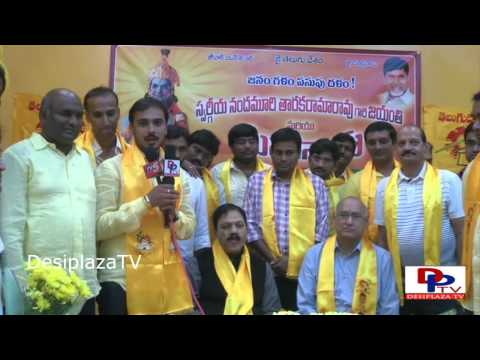 Lokesh Speaking to Media at NTR Jayanthi Celebrations - 2015