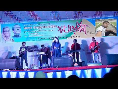Vomor kouyo giya shikinso bicceder onone Bhromor   Full Video song   PRAKTAN   Surojit Chatterjee