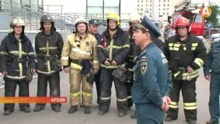 видео Стартовала Всероссийская тренировка по гражданской обороне