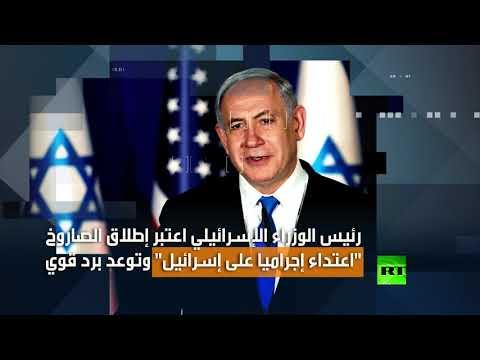 غزة تحت نيران الجيش الإسرائيلي  - نشر قبل 2 ساعة