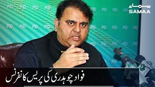Fawad chaudhry Press Confrence in Lahore | SAMAA TV | 25 August  2019