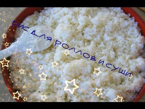 Как варить красный рис. Сколько варить красный рис