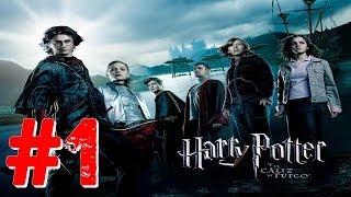 Harry Potter y El Cáliz de Fuego | PC | Español | Guía | Parte 1 | Campamento Copa de Quidditch