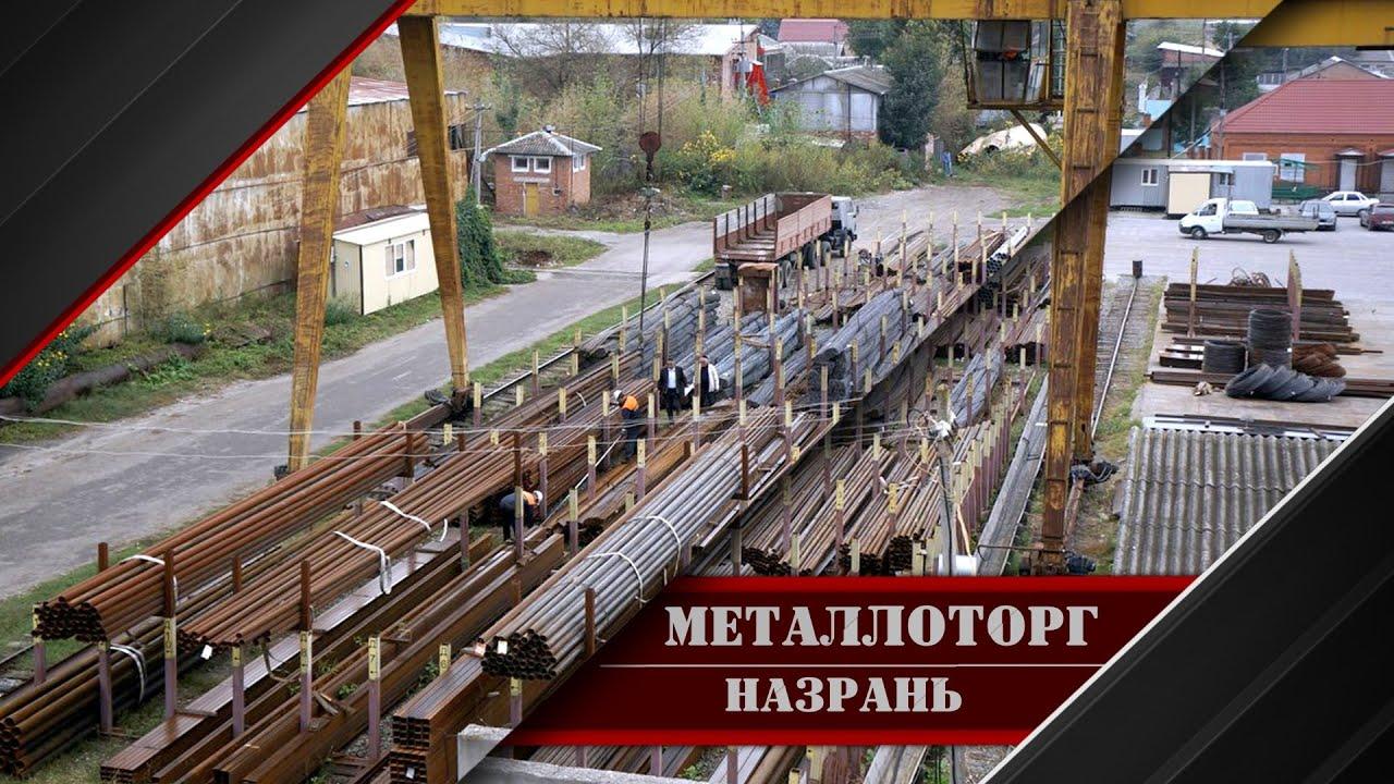 ООО ПКФ Айсберг АС - YouTube