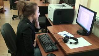 Курсы английского языка,  ЕГЭ по русскому языку