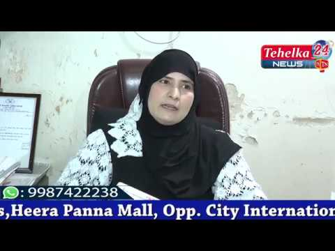 MEHAR MOHSIN HAIDER PERSONAL INTERVIEW