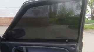 Шторки каркасные, съемная тонировка автомобиля.(Каркасные шторки на Российские автомобили. На видео шторки на передние боковые стекла автомобиля Ваз 2114,..., 2014-07-01T15:34:18.000Z)