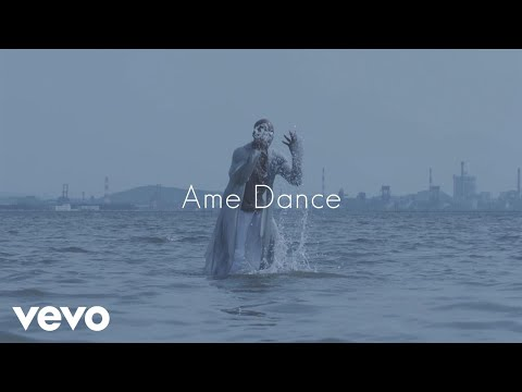 辻村有記 - 「Ame Dance」Music Video
