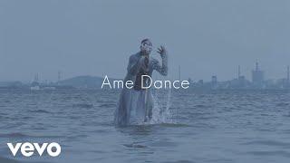 辻村有記 - Ame Dance