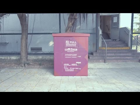 Community Used Clothes Recycling Bank Scheme – Used clothes recycling