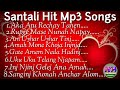 Santali Hit Mp3 Songs 2020//Santali Collection Songs