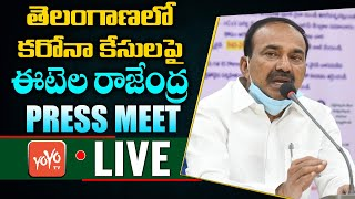 Minister Etela Rajendra Press Meet Live | Telangana News | LockDown In Telangana | YOYO TV Channel