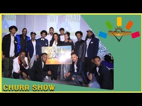 CHURA SHOW =Interview Members Of Chura Band PART 2