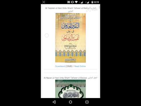 How To Download Islamic Urdu Books