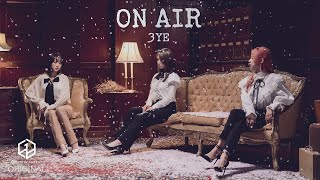 3YE(써드아이) - ON AIR / SPECIAL CLIP ver.