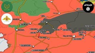 26 июля 2017. Военная обстановка в Сирии. Соглашение между курдами и правительством. Русский перевод