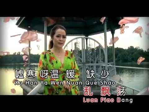 吴晓琪-演唱: 母亲你在何方 (星星制作SING SING PRODUCTION)