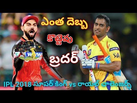 IPL 2018 Chennai Super vs Kings vs Royal Challengers Bangalore Review