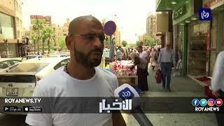 تباين آراء المواطنين حول أسعار الحلويات والألبسة في العاصمة عمان والتجار يشكون