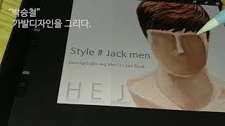 남자가발 스타일 #Jack men