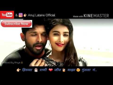 ❤Kaljat 👦mazya 👰tu 👉basav Dj Halgi Mix🤘 -VS- 👉Allu Arjun N Pooja Hegde😜 In 'DJ' Movie song👈