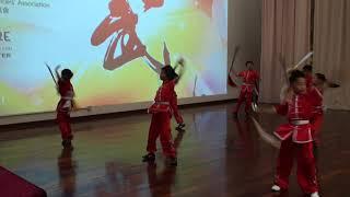 Publication Date: 2018-09-01 | Video Title: 20180513 滬江小學~學校小學組初級刀術冠軍 (第二届