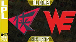 WE vs RW Highlights ALL GAMES | LPL Spring 2020 W4D2 | Team WE vs Rogue Warriors
