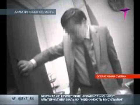 Акима Талгара поймали на взятке