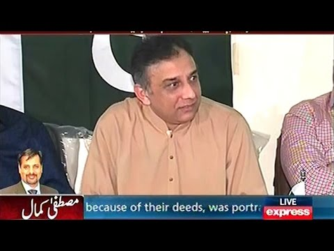 Raza Haroon Joins Mustafa Kamal | Full Press Conference - Express News