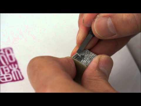 篆刻(Tenkoku) Hand-carving a Japanese Name Seal in Seal Script Kanji